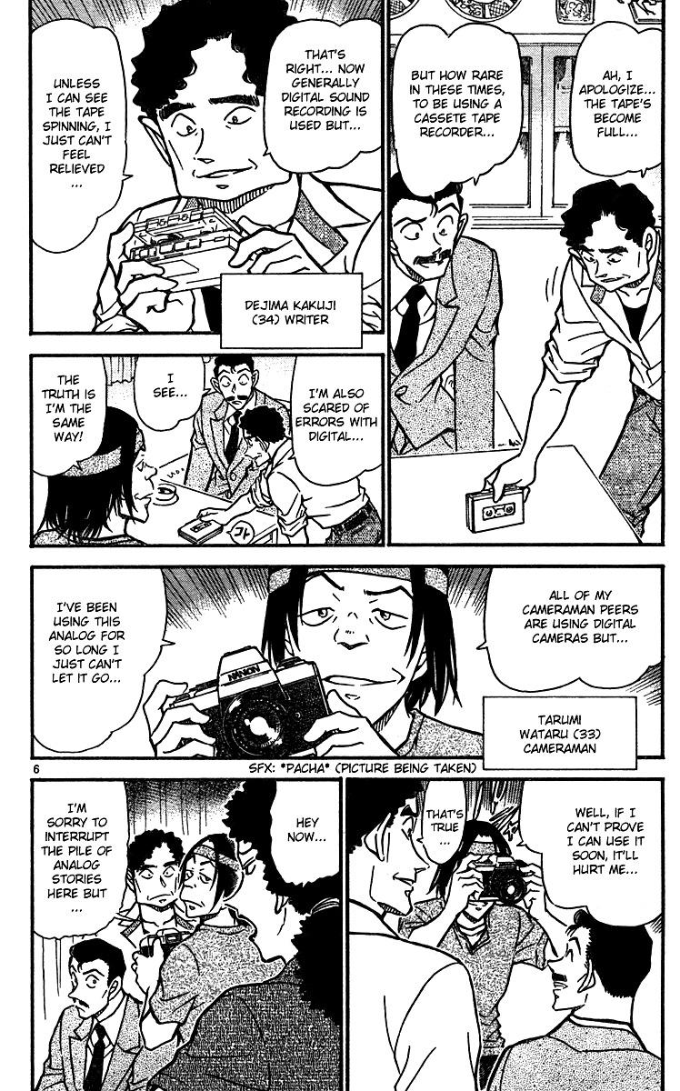 Detective Conan Chapter 576  Online Free Manga Read Image 6