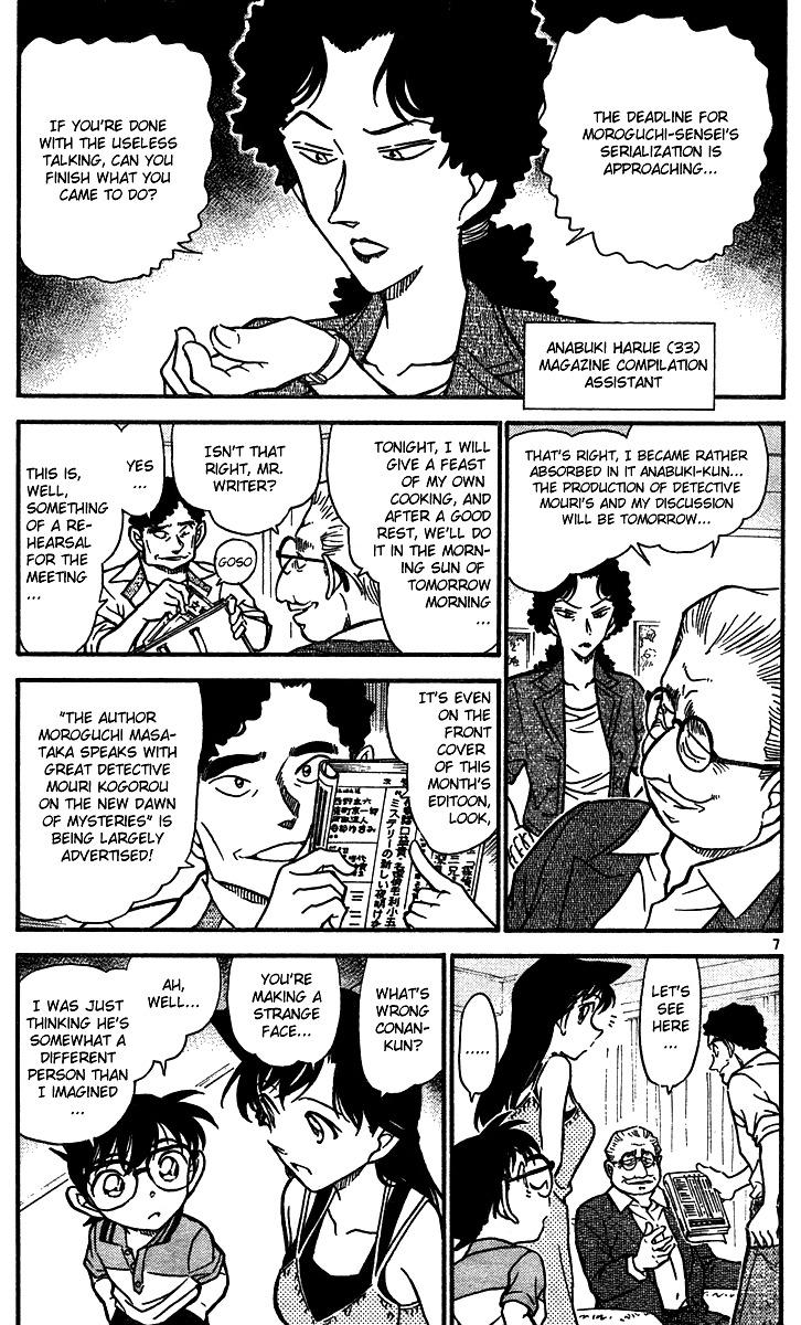 Detective Conan Chapter 576  Online Free Manga Read Image 7