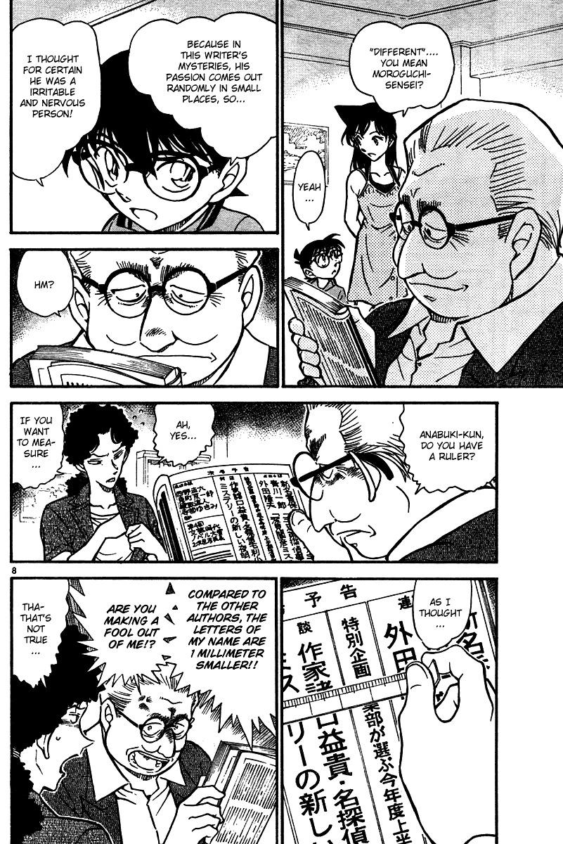 Detective Conan Chapter 576  Online Free Manga Read Image 8
