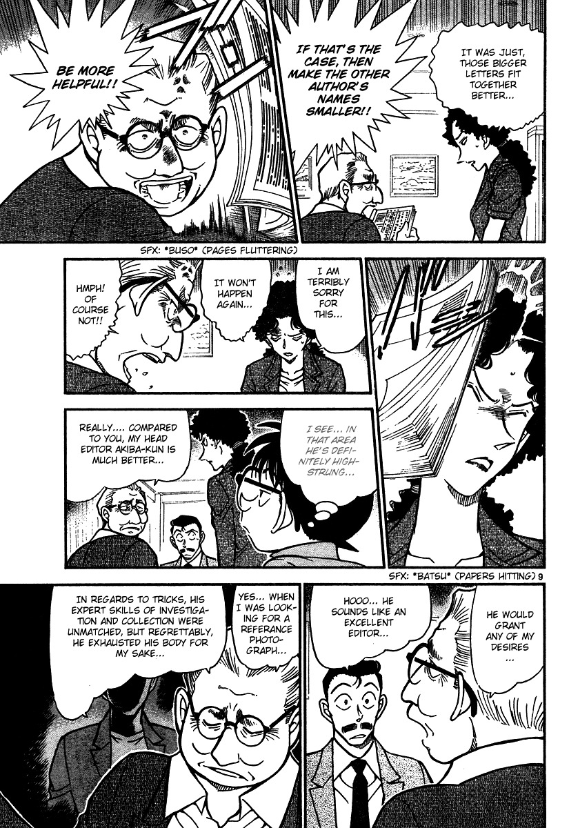 Detective Conan Chapter 576  Online Free Manga Read Image 9