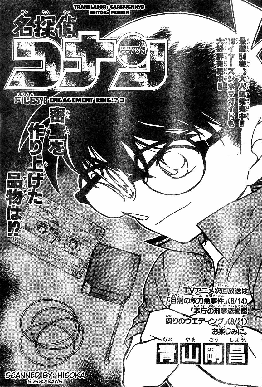 Detective Conan Chapter 578  Online Free Manga Read Image 1