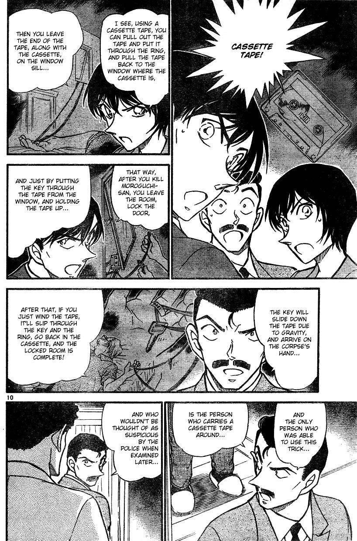 Detective Conan Chapter 578  Online Free Manga Read Image 10