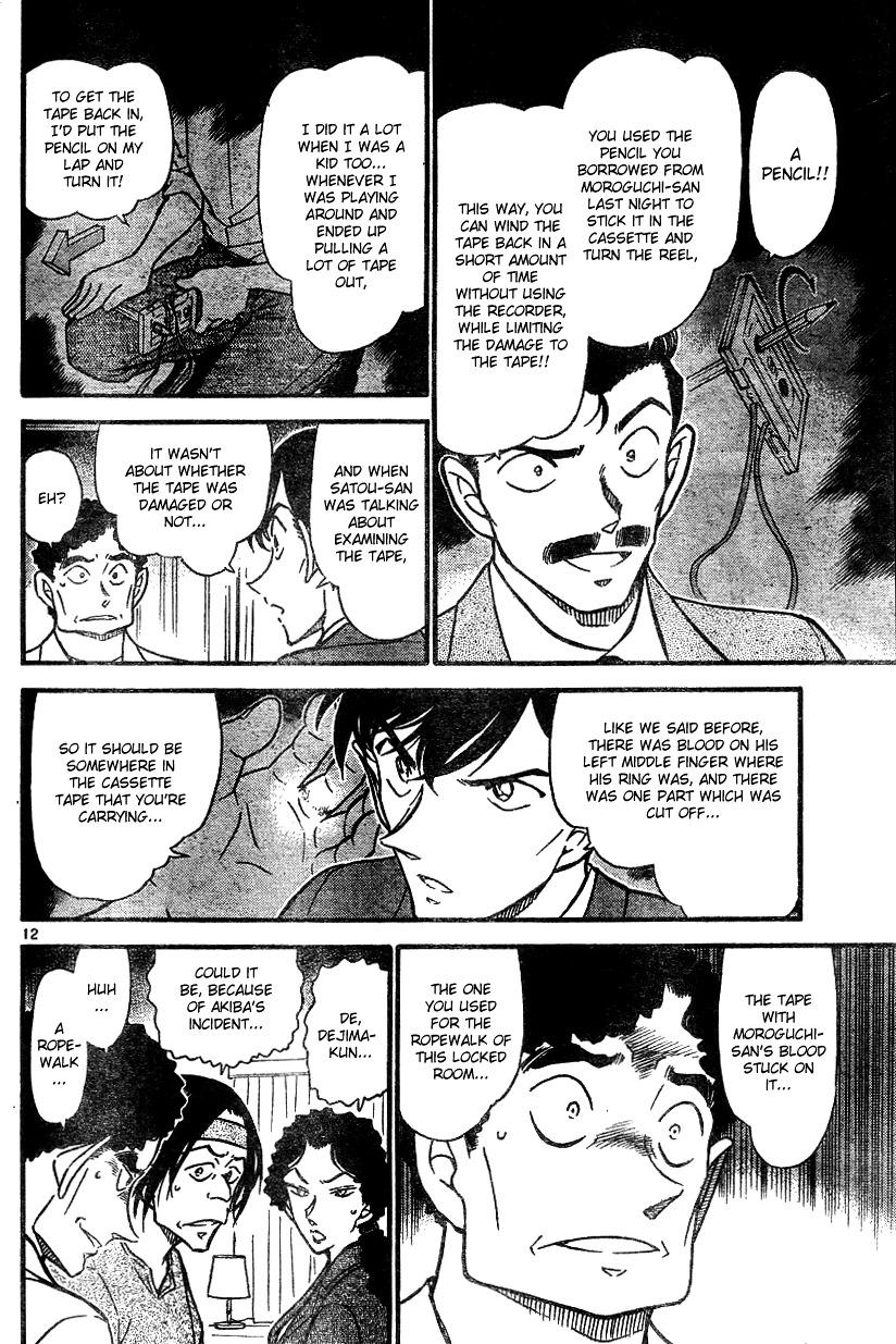 Detective Conan Chapter 578  Online Free Manga Read Image 12