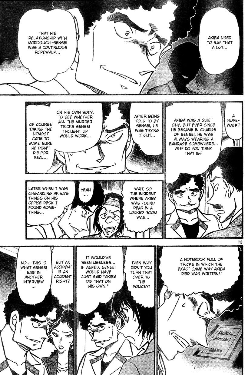 Detective Conan Chapter 578  Online Free Manga Read Image 13