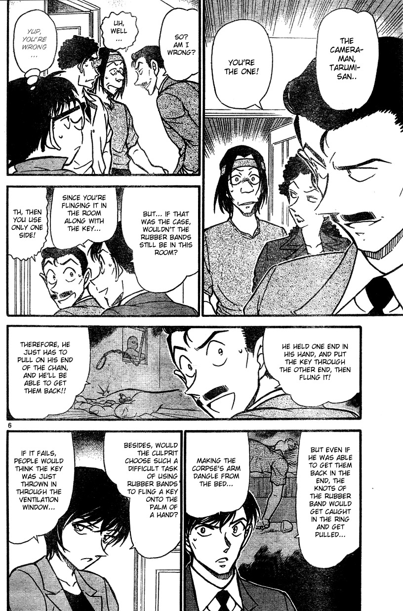 Detective Conan Chapter 578  Online Free Manga Read Image 6
