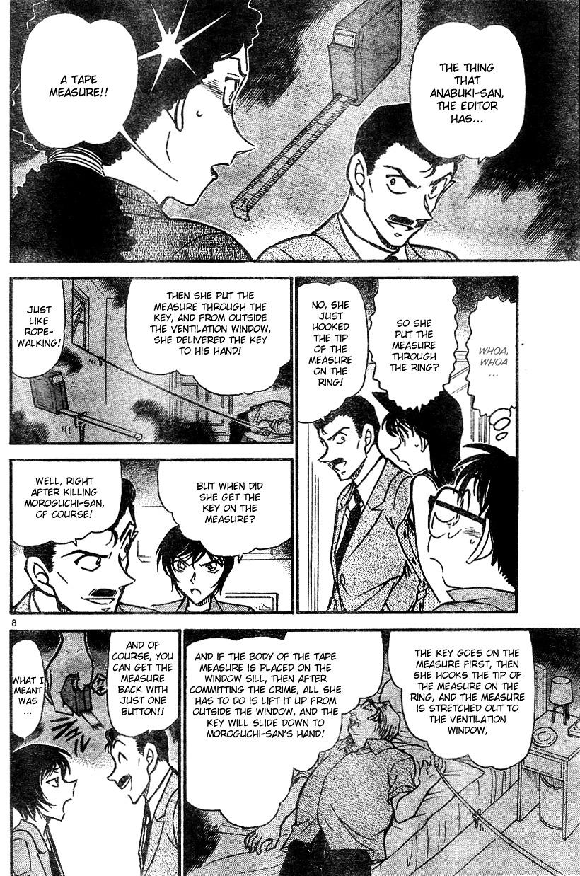 Detective Conan Chapter 578  Online Free Manga Read Image 8