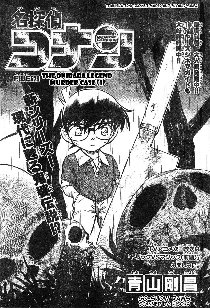 Detective Conan Chapter 579  Online Free Manga Read Image 1