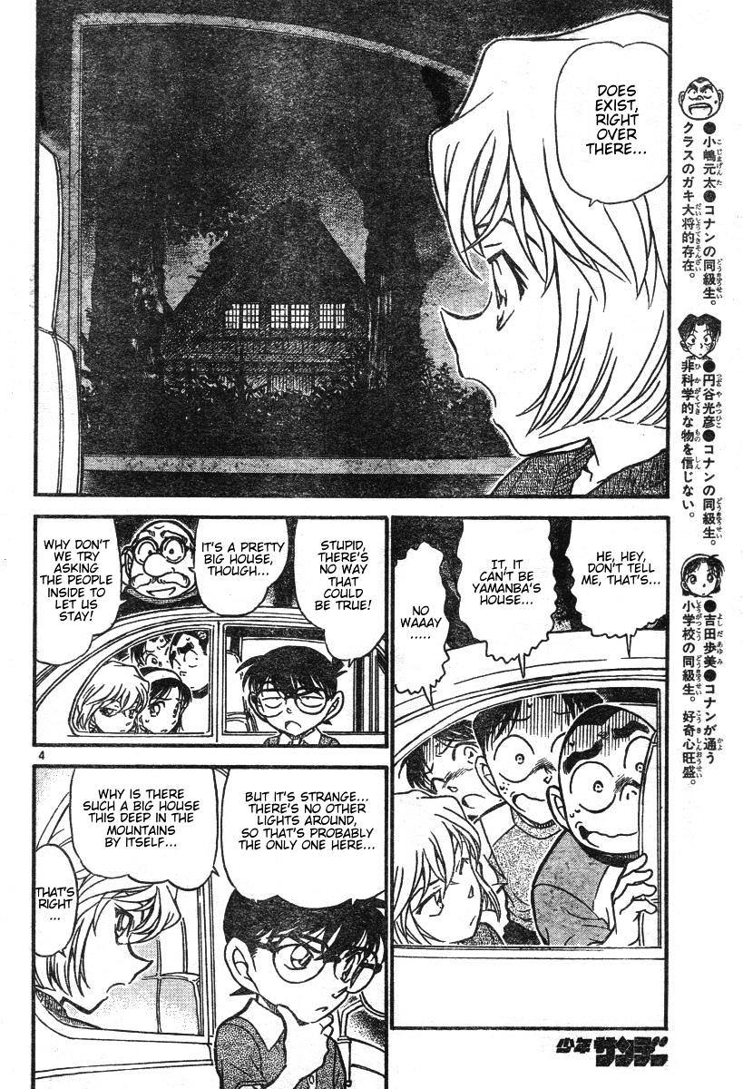 Detective Conan Chapter 579  Online Free Manga Read Image 4
