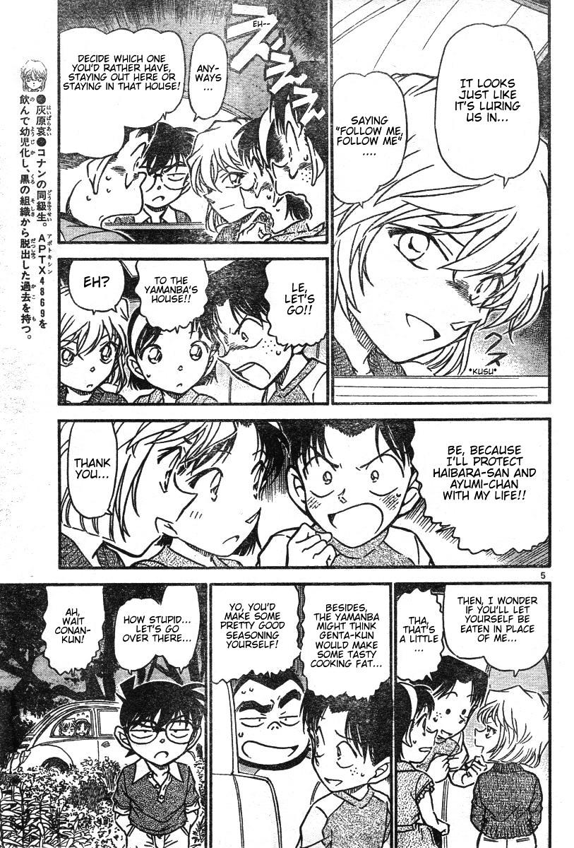 Detective Conan Chapter 579  Online Free Manga Read Image 5