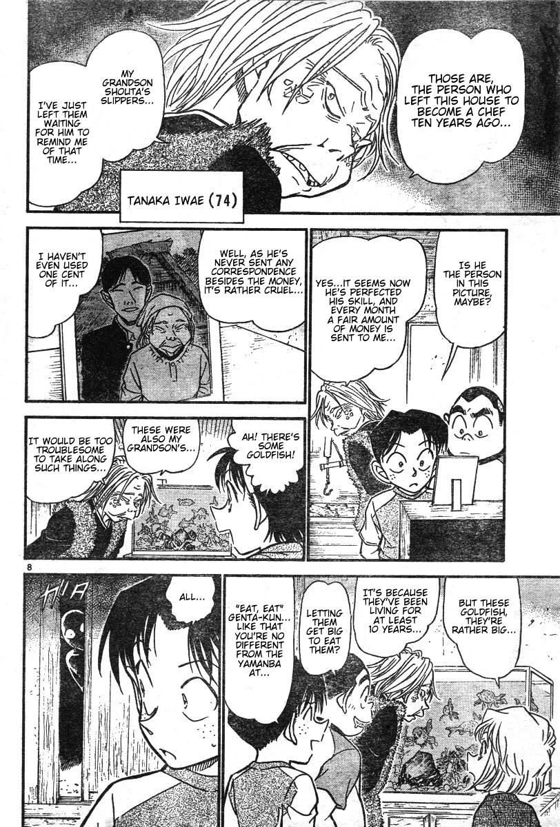 Detective Conan Chapter 579  Online Free Manga Read Image 8