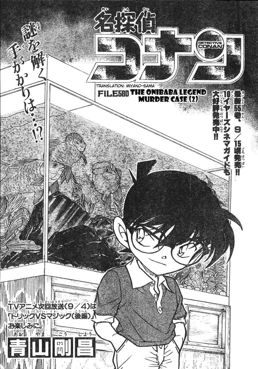 Detective Conan Chapter 580  Online Free Manga Read Image 1
