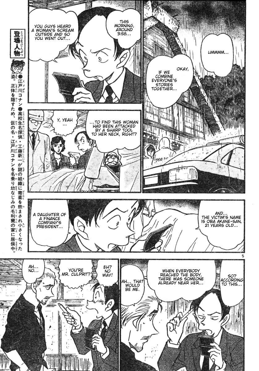 Detective Conan Chapter 580  Online Free Manga Read Image 5