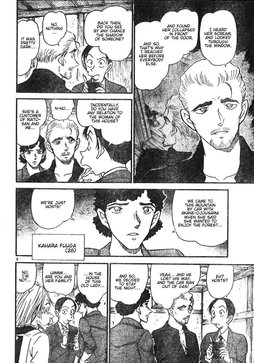 Detective Conan Chapter 580  Online Free Manga Read Image 6