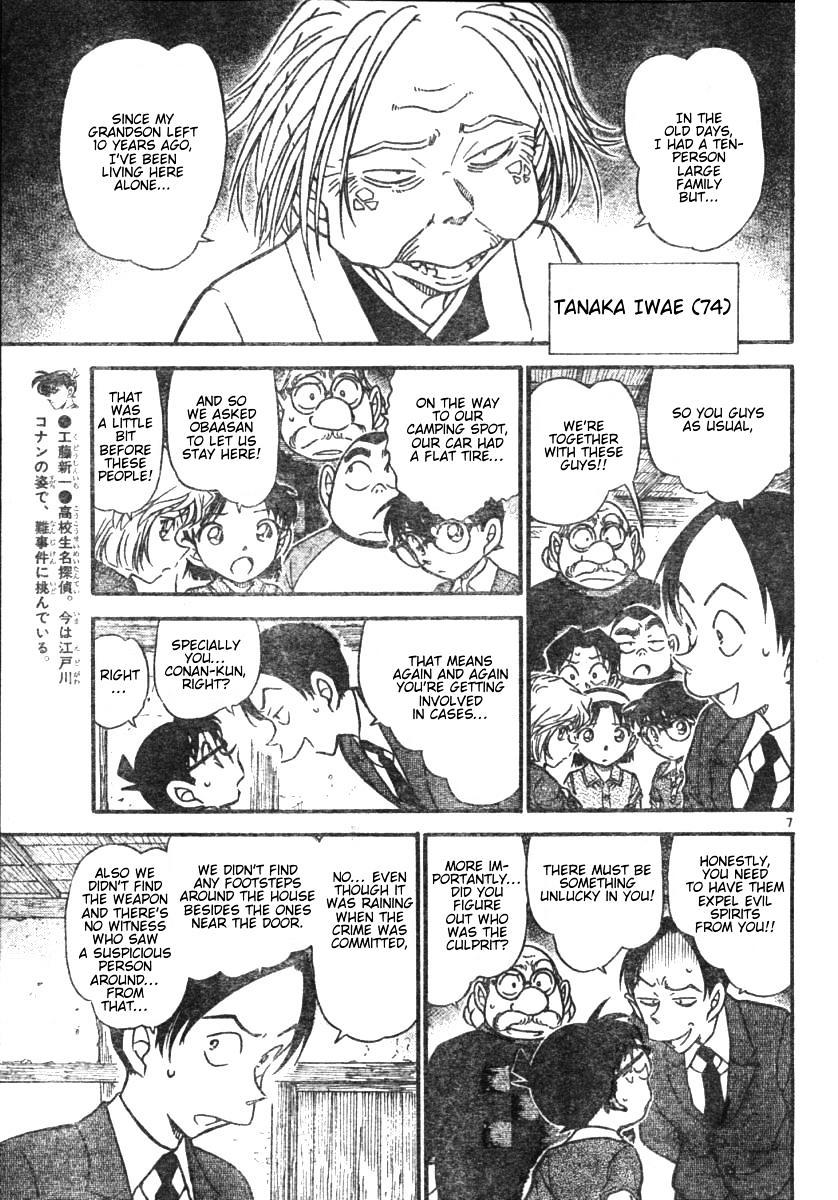 Detective Conan Chapter 580  Online Free Manga Read Image 7
