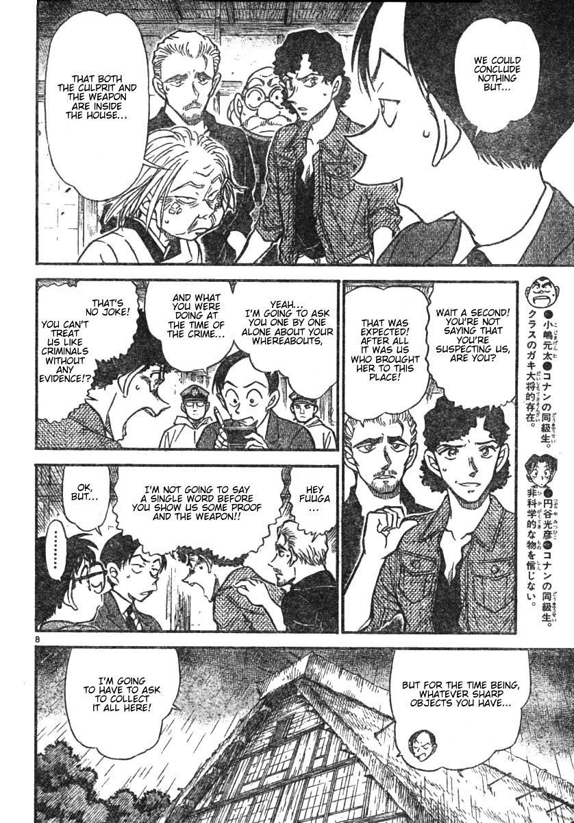 Detective Conan Chapter 580  Online Free Manga Read Image 8