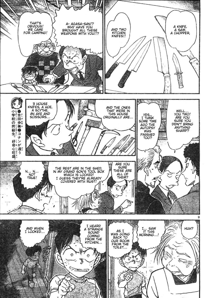 Detective Conan Chapter 580  Online Free Manga Read Image 9