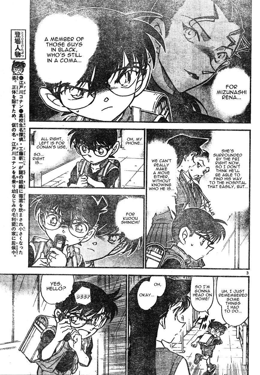 Detective Conan Chapter 582  Online Free Manga Read Image 3