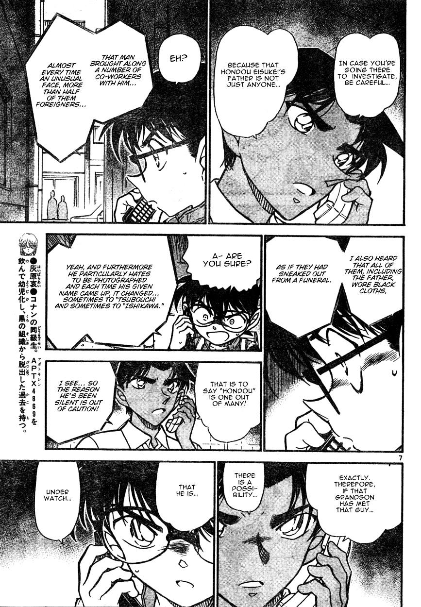 Detective Conan Chapter 582  Online Free Manga Read Image 7