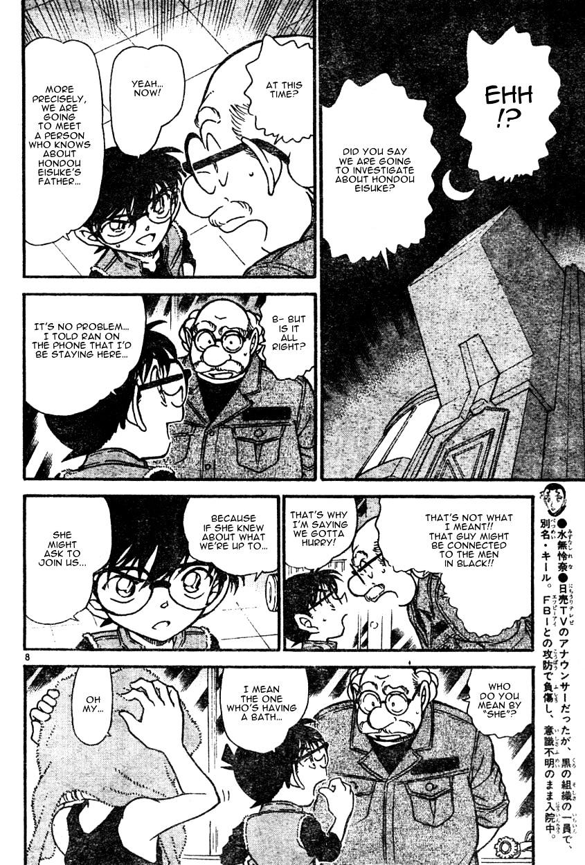 Detective Conan Chapter 582  Online Free Manga Read Image 8
