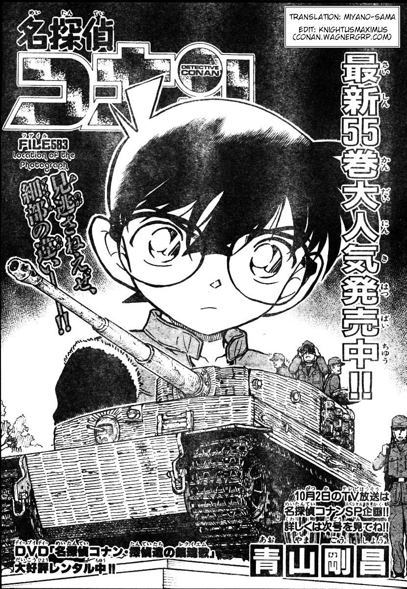 Detective Conan Chapter 583  Online Free Manga Read Image 1