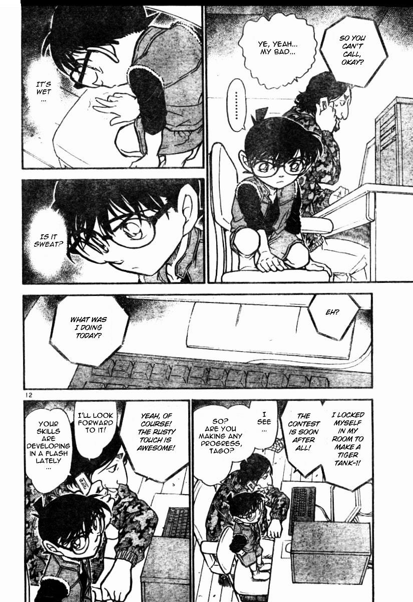 Detective Conan Chapter 583  Online Free Manga Read Image 12