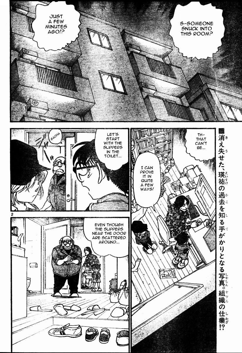 Detective Conan Chapter 583  Online Free Manga Read Image 2