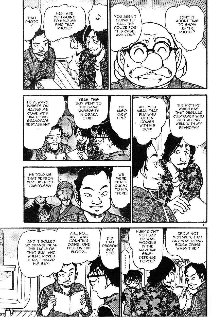 Detective Conan Chapter 584  Online Free Manga Read Image 13