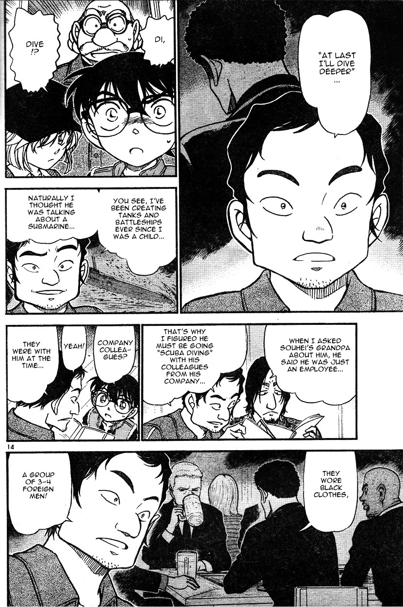 Detective Conan Chapter 584  Online Free Manga Read Image 14