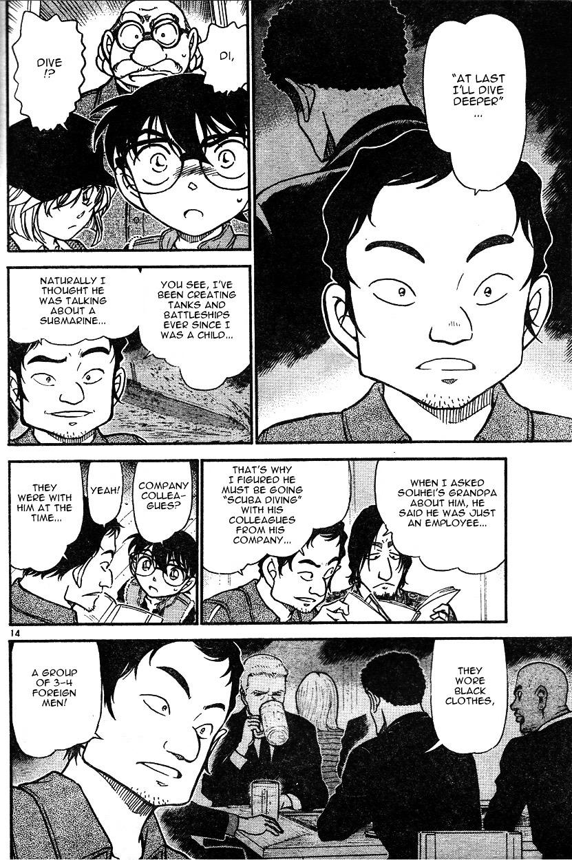 Detective Conan Chapter 584  Online Free Manga Read Image 14