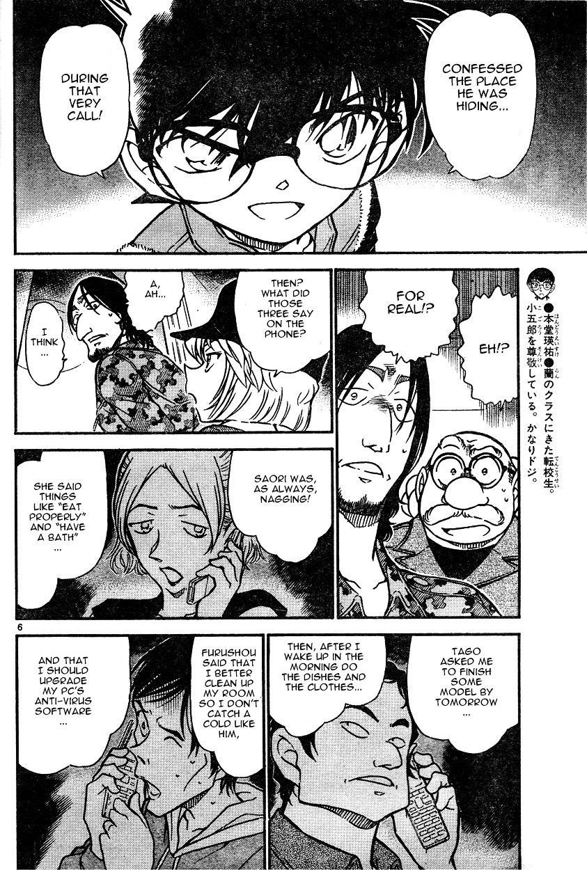 Detective Conan Chapter 584  Online Free Manga Read Image 6