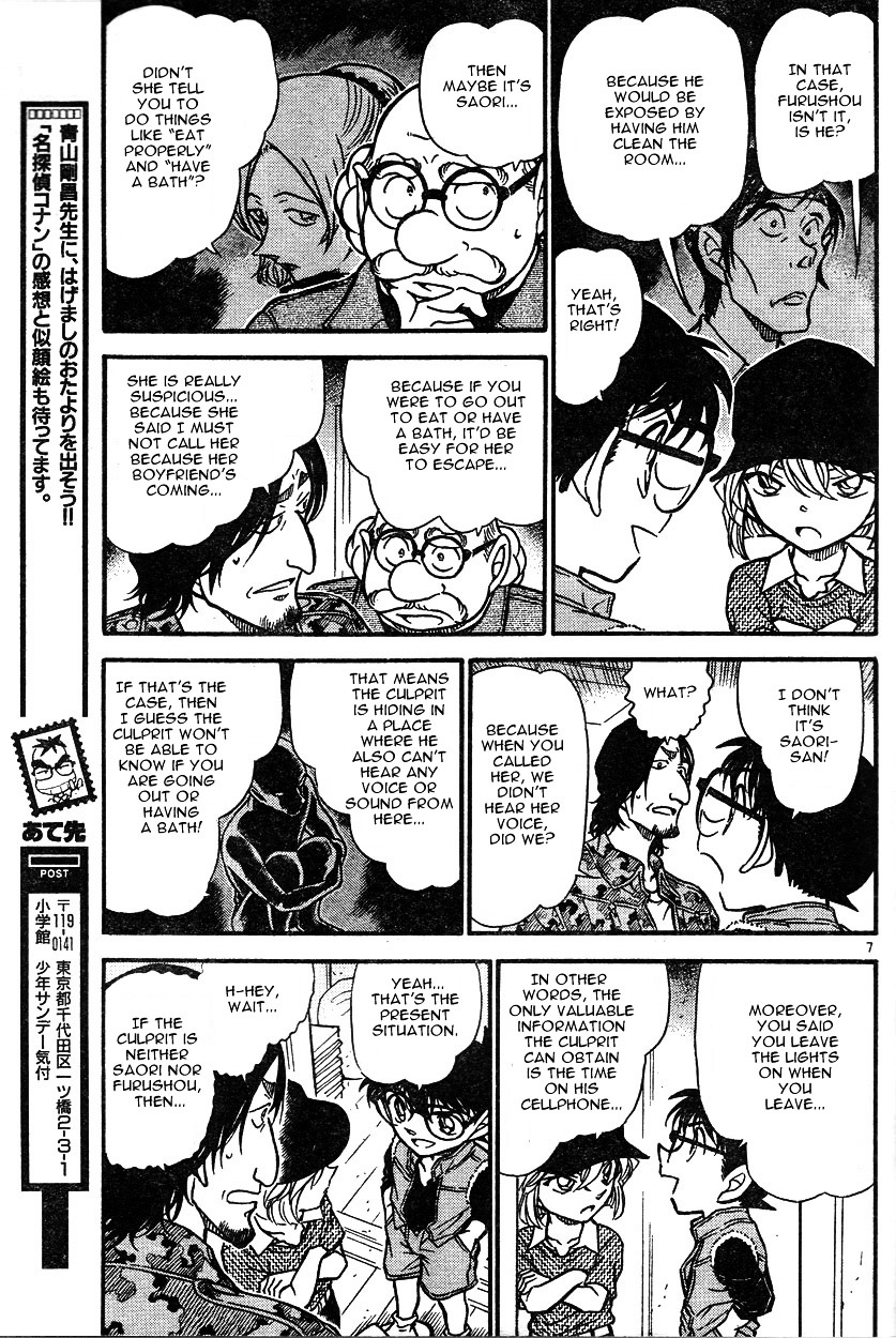 Detective Conan Chapter 584  Online Free Manga Read Image 7