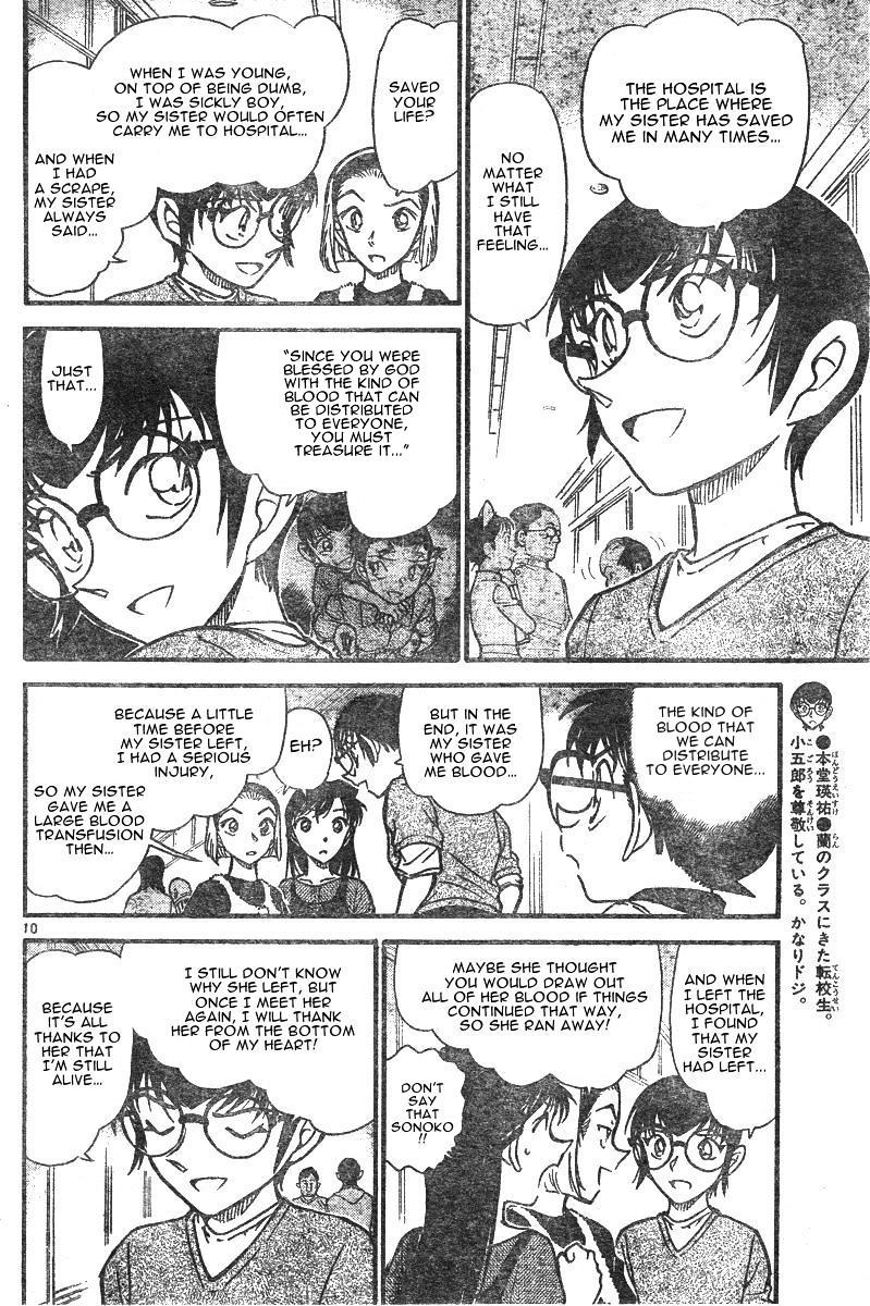 Detective Conan Chapter 585  Online Free Manga Read Image 10