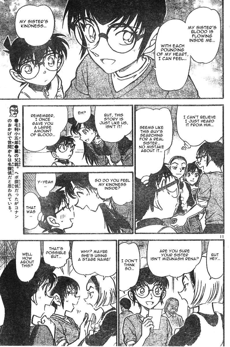 Detective Conan Chapter 585  Online Free Manga Read Image 11