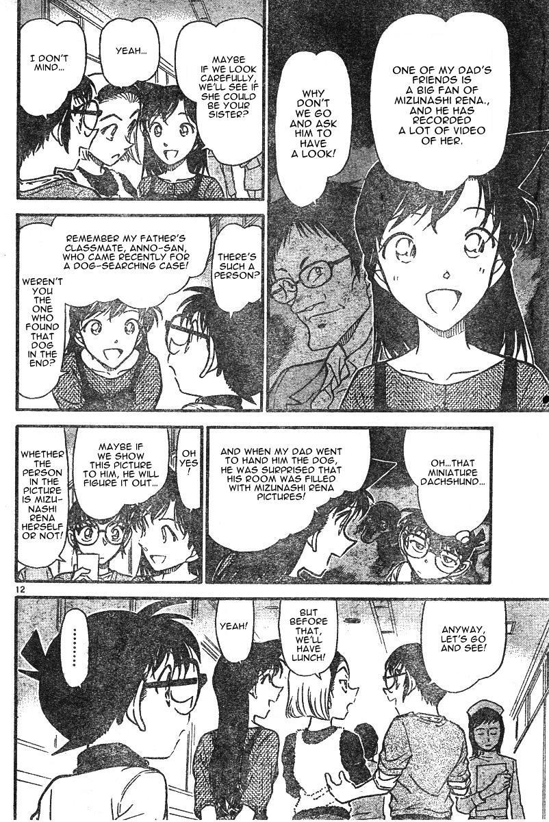 Detective Conan Chapter 585  Online Free Manga Read Image 12