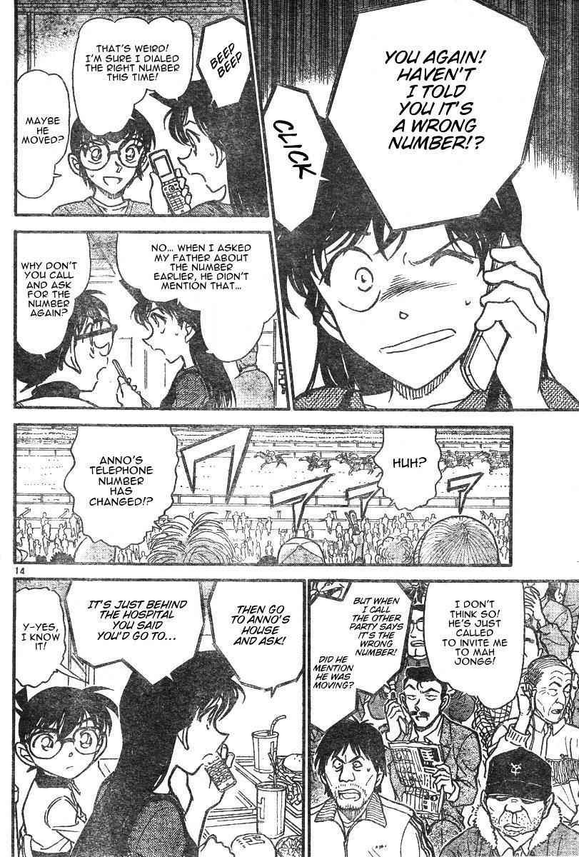 Detective Conan Chapter 585  Online Free Manga Read Image 14