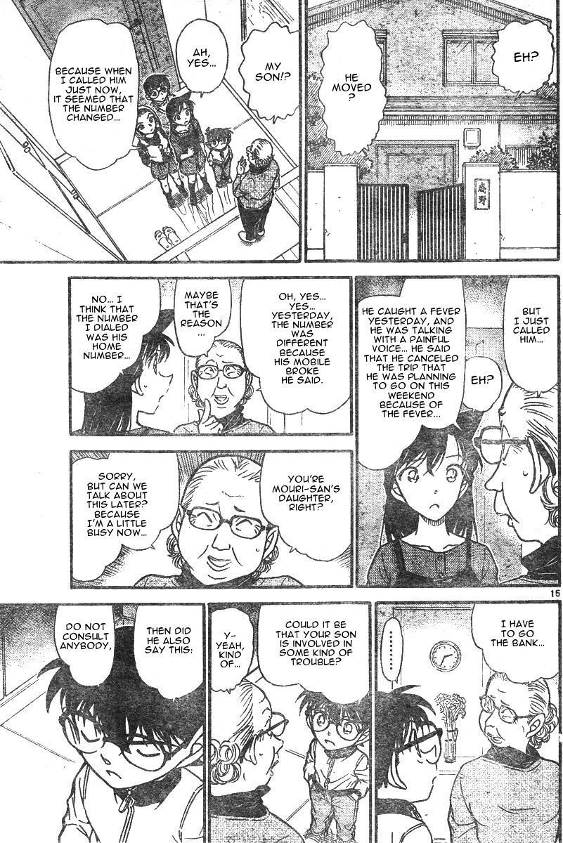 Detective Conan Chapter 585  Online Free Manga Read Image 15