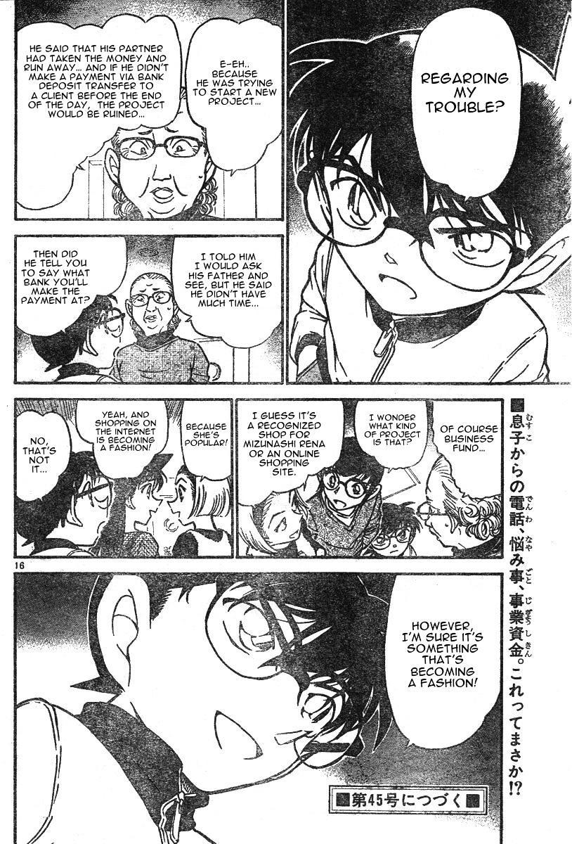 Detective Conan Chapter 585  Online Free Manga Read Image 16
