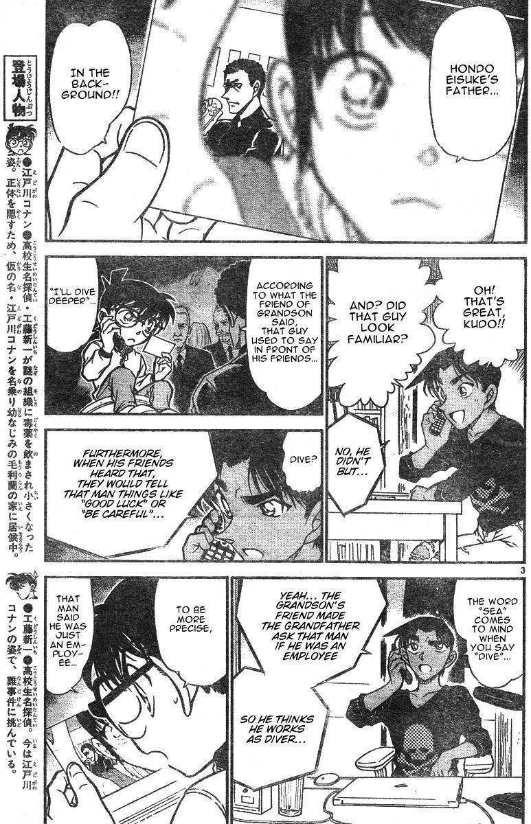 Detective Conan Chapter 585  Online Free Manga Read Image 3