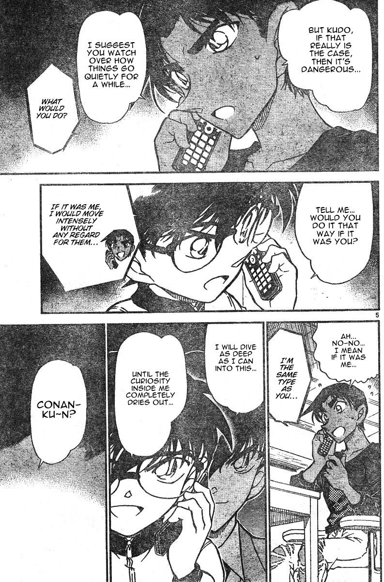 Detective Conan Chapter 585  Online Free Manga Read Image 5