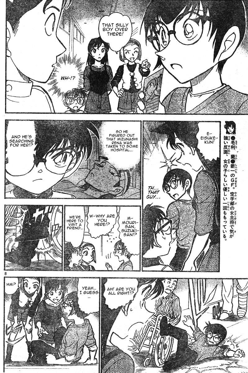 Detective Conan Chapter 585  Online Free Manga Read Image 8