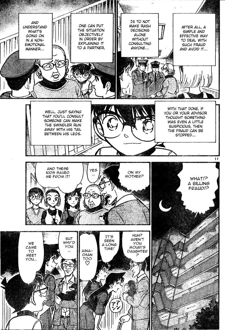Detective Conan Chapter 586  Online Free Manga Read Image 11