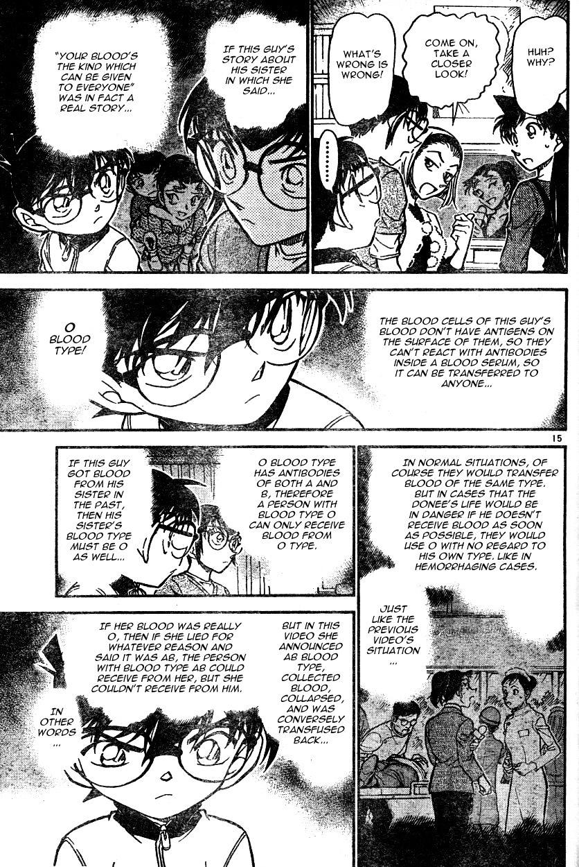 Detective Conan Chapter 586  Online Free Manga Read Image 15