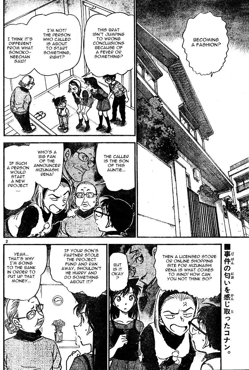 Detective Conan Chapter 586  Online Free Manga Read Image 2