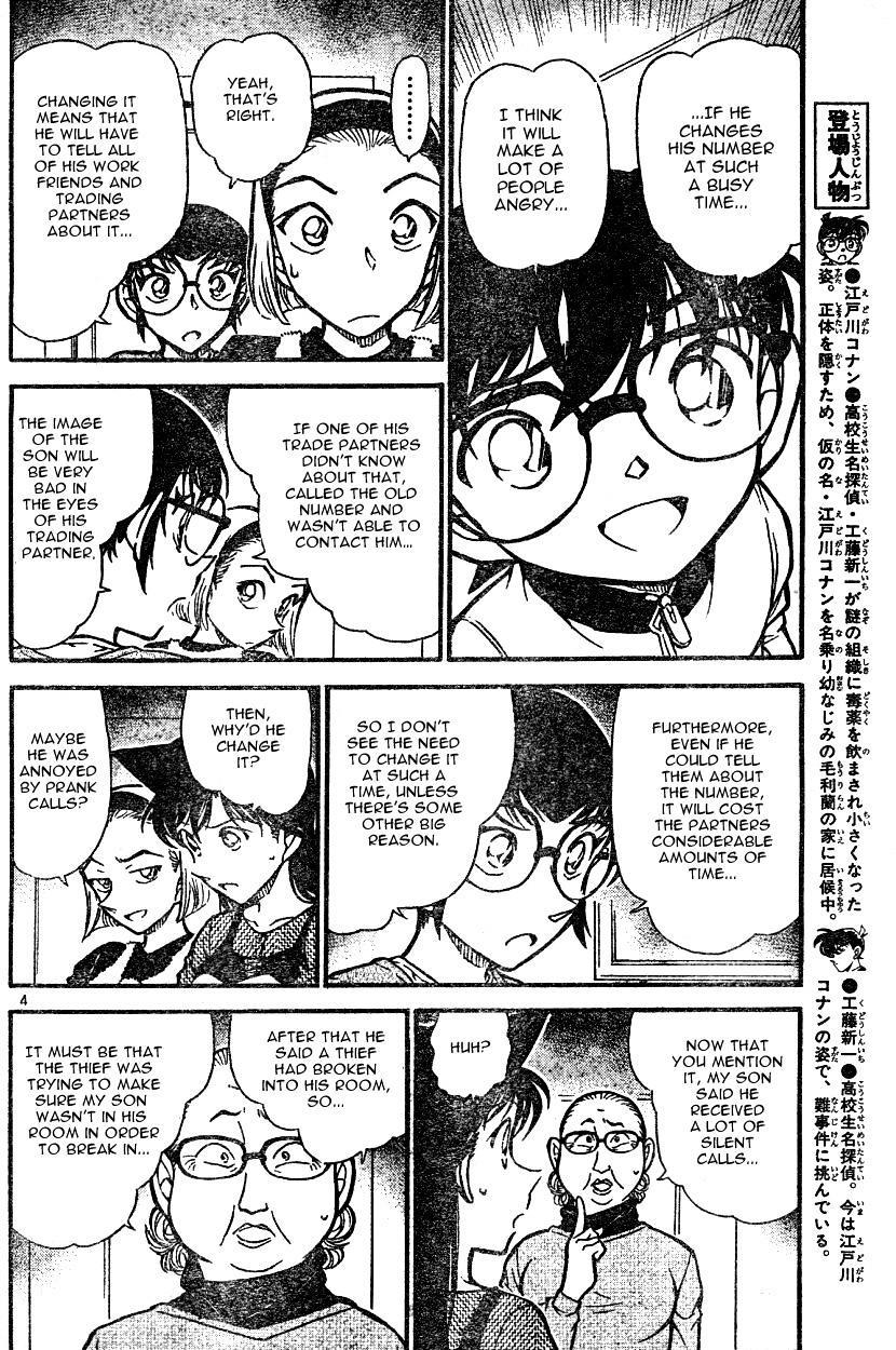 Detective Conan Chapter 586  Online Free Manga Read Image 4