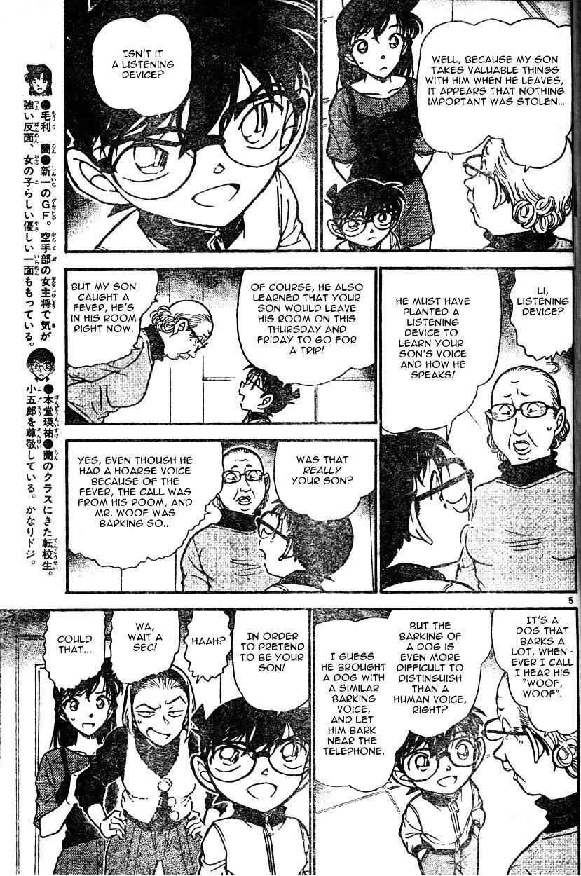 Detective Conan Chapter 586  Online Free Manga Read Image 5