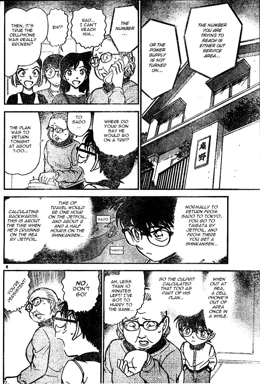 Detective Conan Chapter 586  Online Free Manga Read Image 8