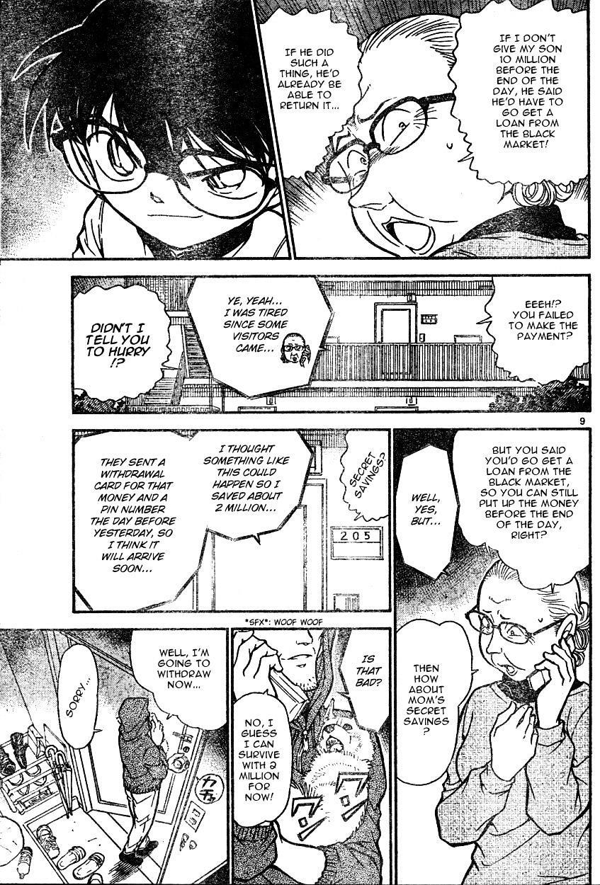 Detective Conan Chapter 586  Online Free Manga Read Image 9