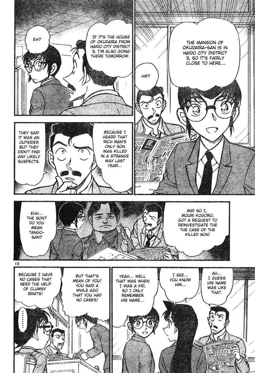Detective Conan Chapter 587  Online Free Manga Read Image 10