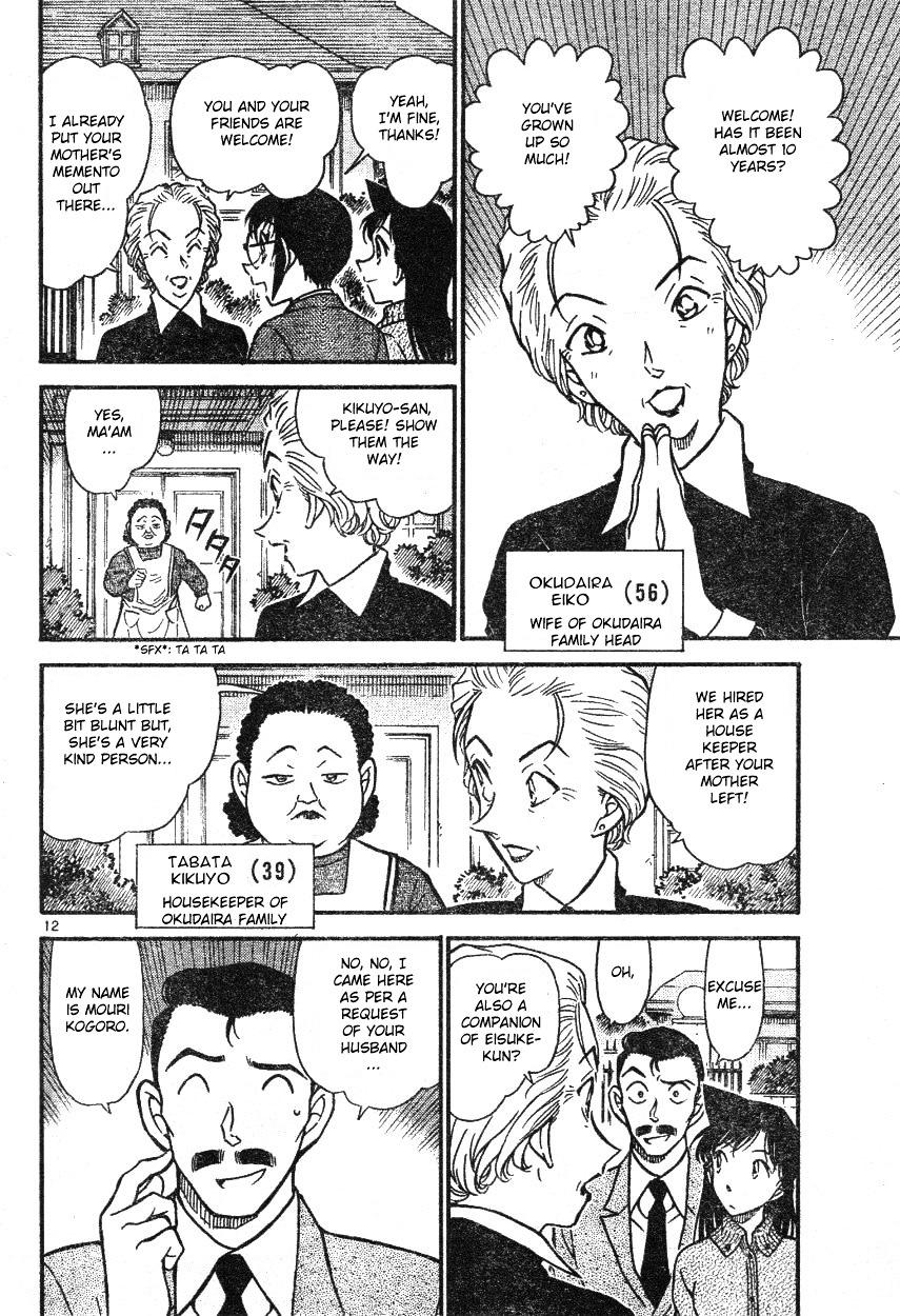 Detective Conan Chapter 587  Online Free Manga Read Image 12