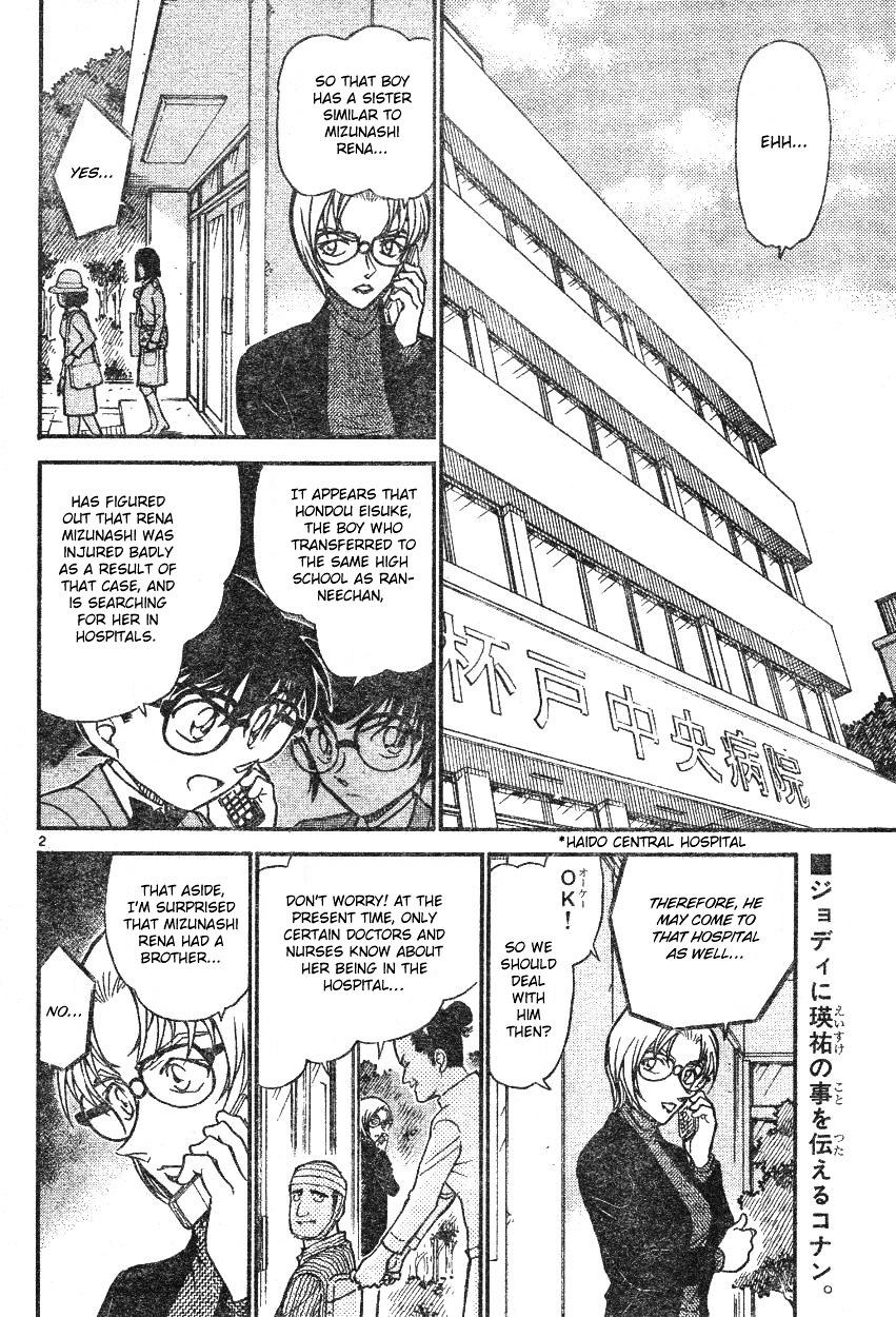 Detective Conan Chapter 587  Online Free Manga Read Image 2